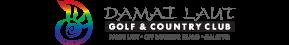 达迈海高尔夫乡村俱乐部