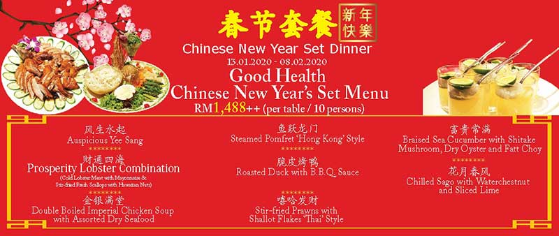 Chinese New Year Set Dinner Hotel Melaka 2019
