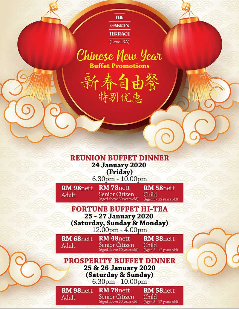 cny 2020 hotel buffet dinner