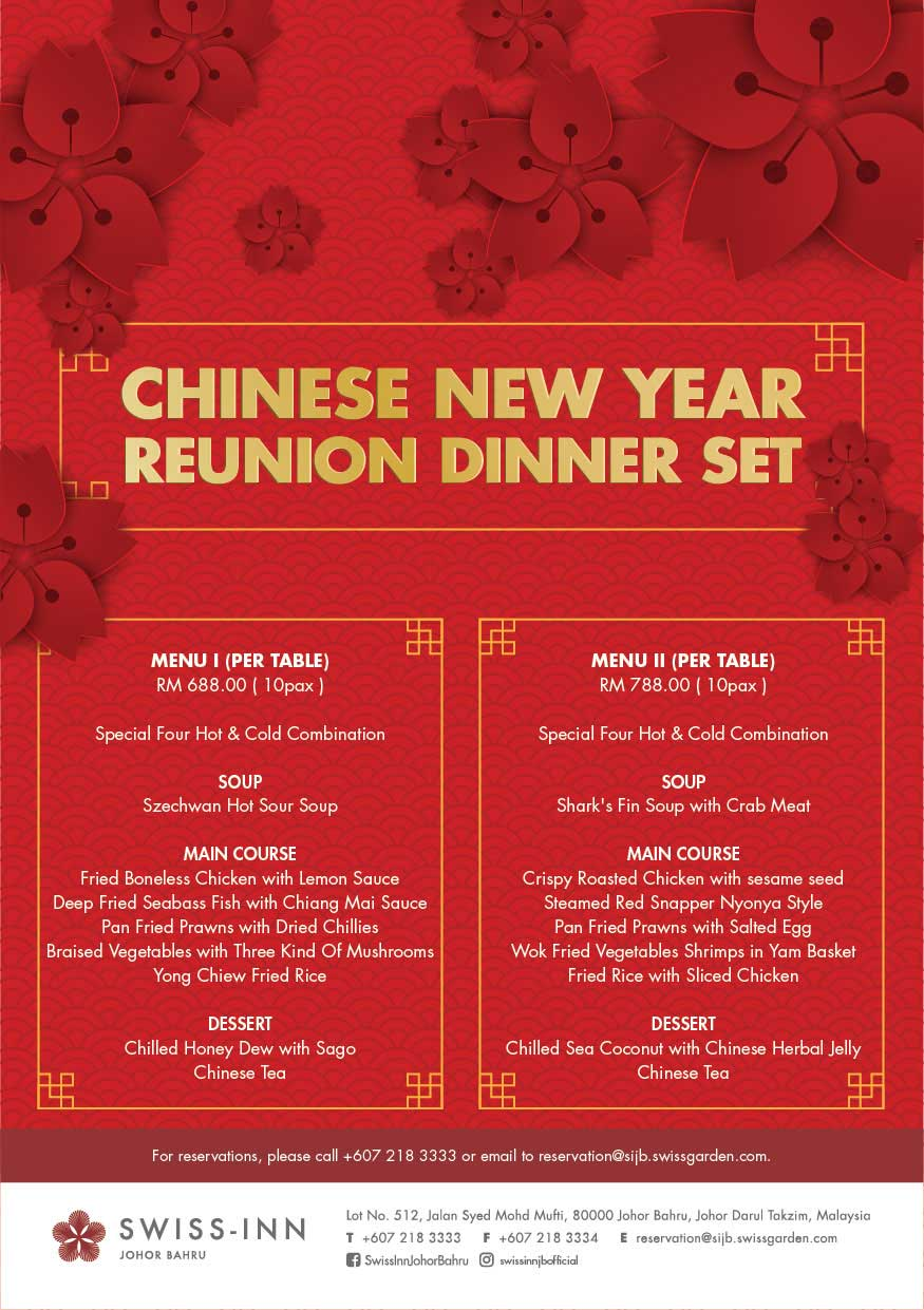 Chinese New Year Reunion Dinner Set 2020