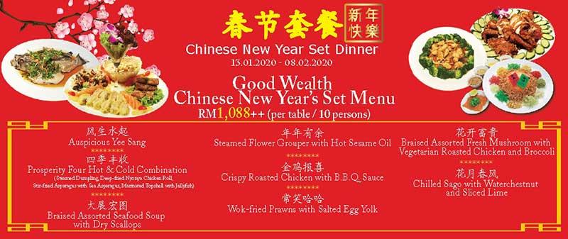 Chinese New Year Set Dinner Hotel Melaka 2019