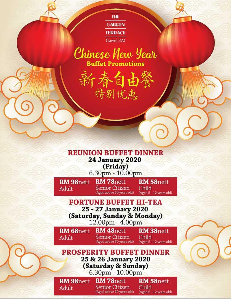 cny 2020 hotel buffet dinner