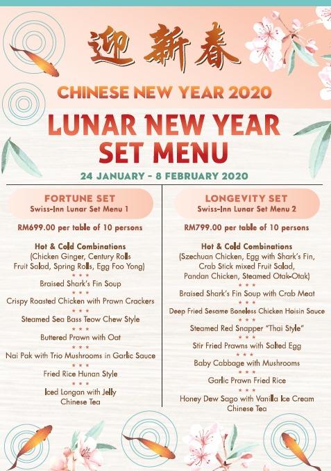 cny 2020 promotion